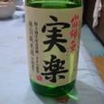 冬の到来!日本酒がうまい(^_-)